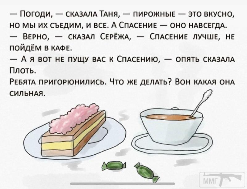 96058 - А в России чудеса!