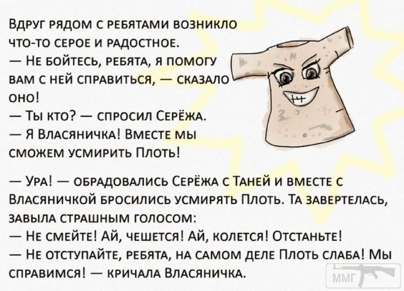 96059 - А в России чудеса!