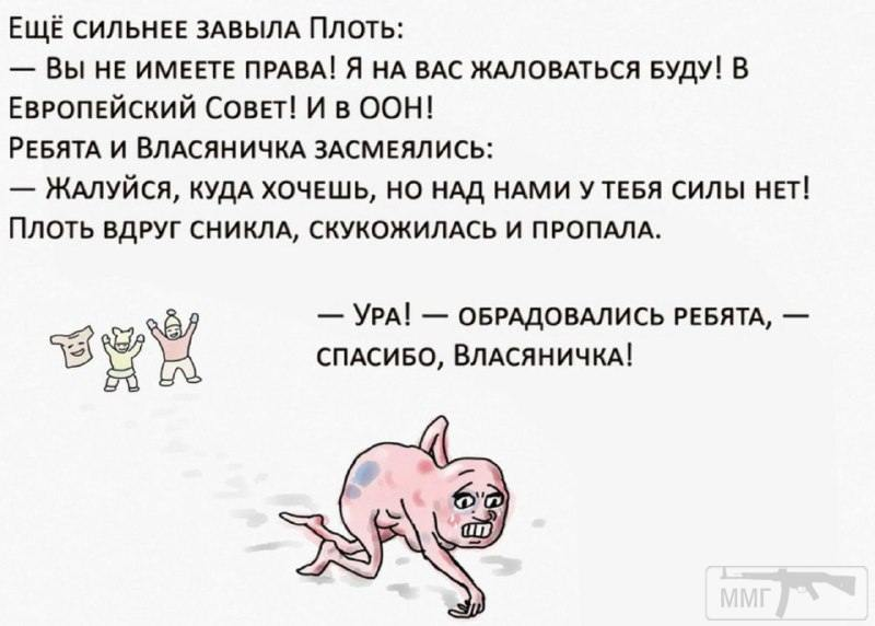 96060 - А в России чудеса!