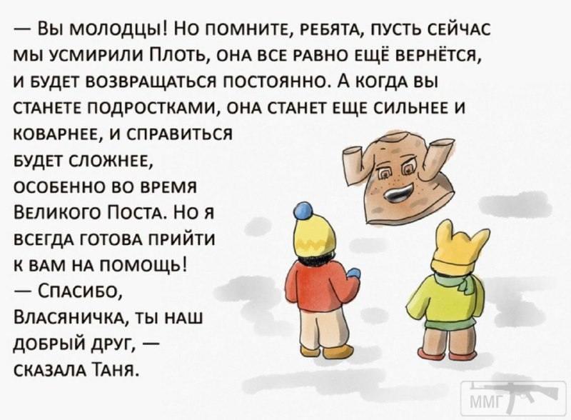 96061 - А в России чудеса!
