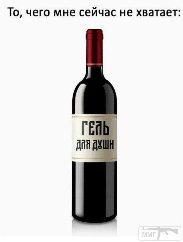 96063 - Пить или не пить? - пятничная алкогольная тема )))