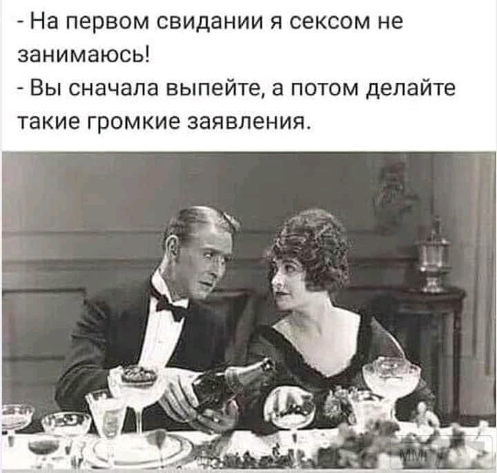 96099 - Пить или не пить? - пятничная алкогольная тема )))