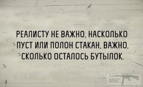 96117 - Пить или не пить? - пятничная алкогольная тема )))