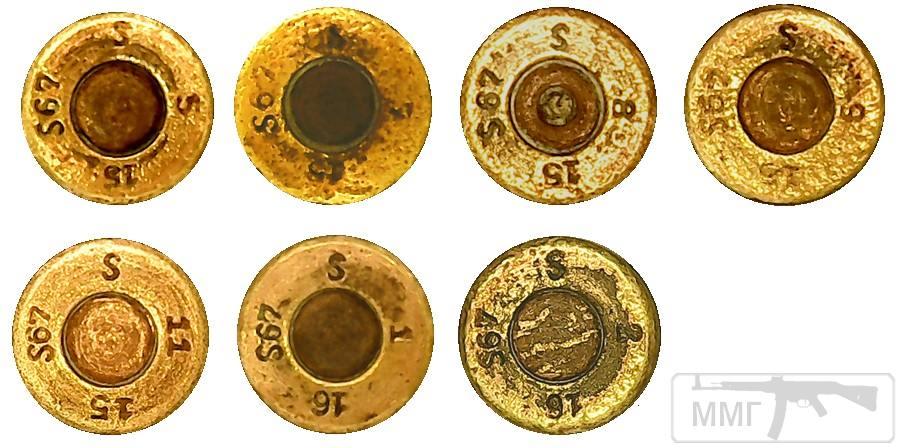 96200 - Патрон 7,92x57 «Маузер» - виды, маркировка, история
