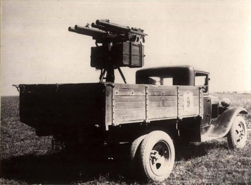 96235 - ПВО. Начало и продолжение.