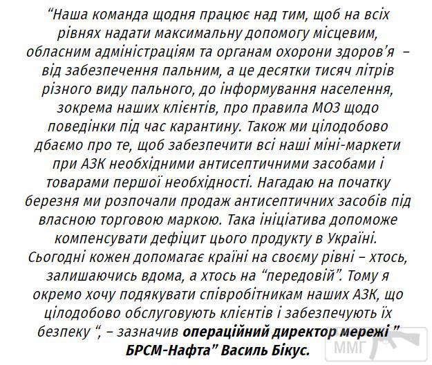 96264 - Украина - реалии!!!!!!!!
