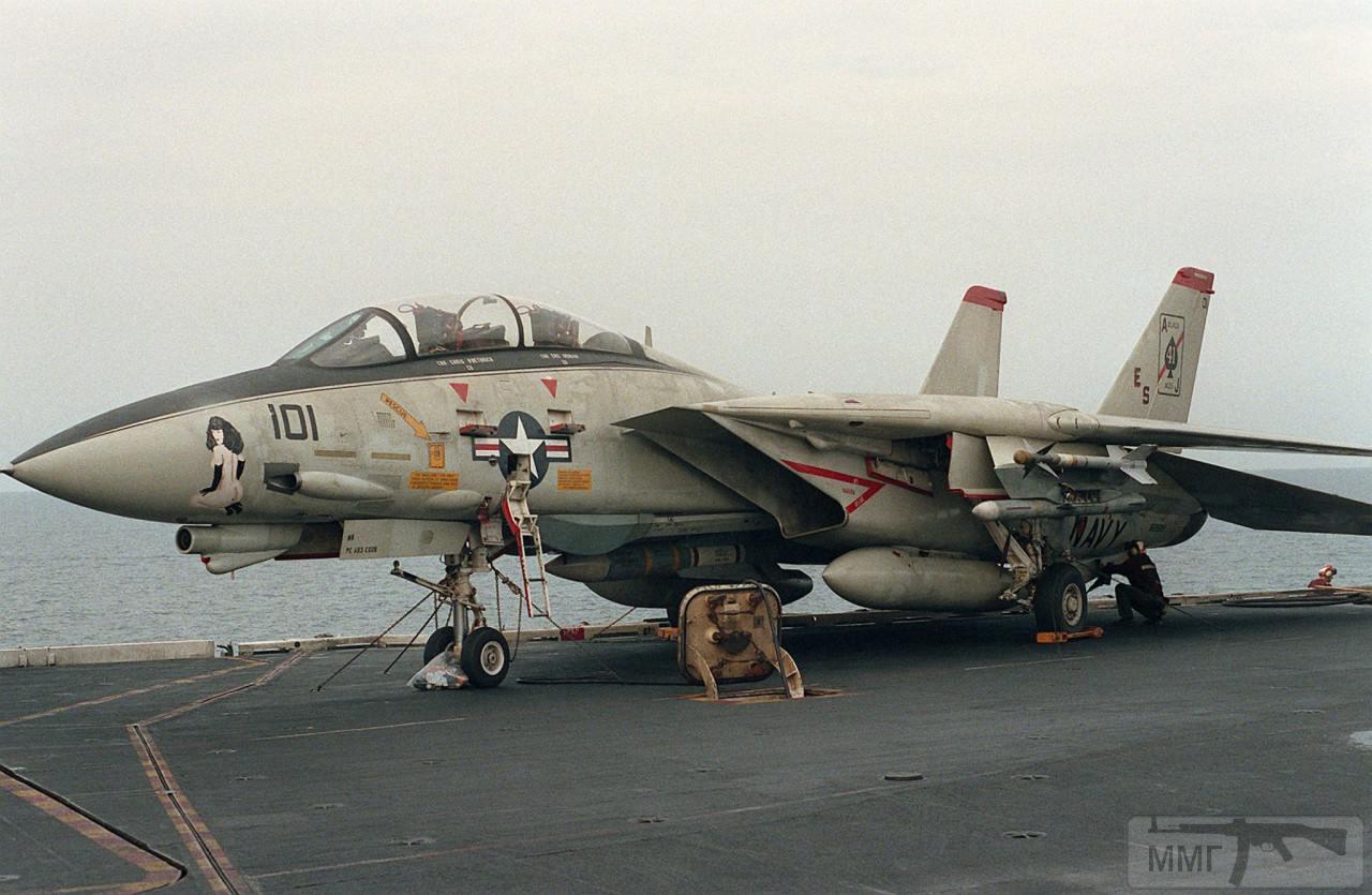 96299 - Первым делом, первым делом самолеты...