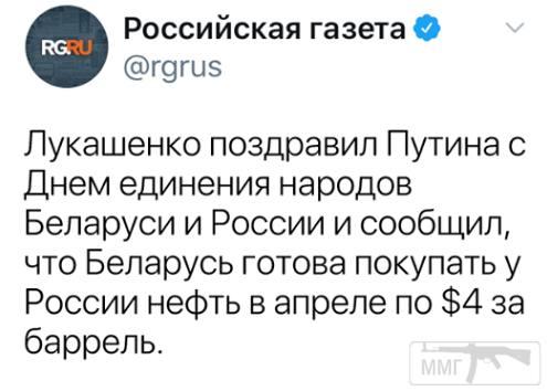 96346 - А в России чудеса!
