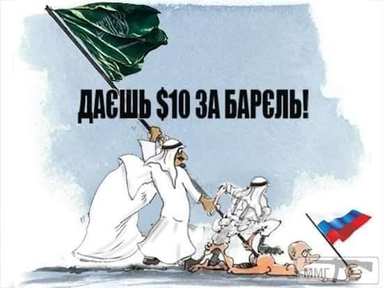 96348 - А в России чудеса!