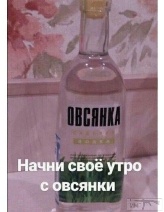 96353 - Пить или не пить? - пятничная алкогольная тема )))