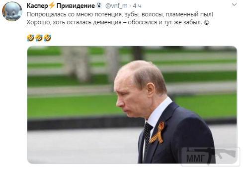 96424 - А в России чудеса!