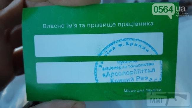 96486 - Украина - реалии!!!!!!!!