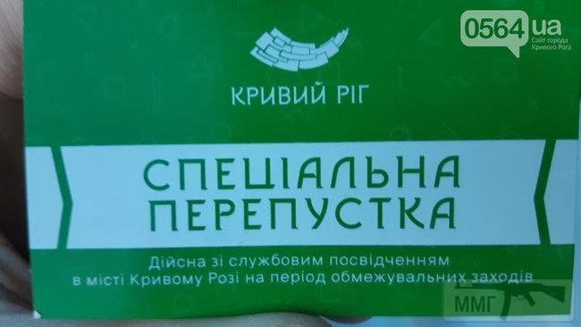 96487 - Украина - реалии!!!!!!!!