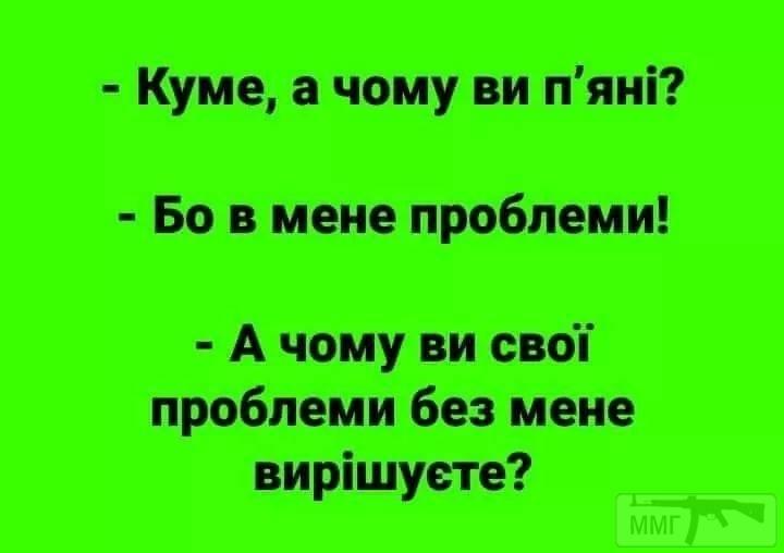 96573 - Пить или не пить? - пятничная алкогольная тема )))