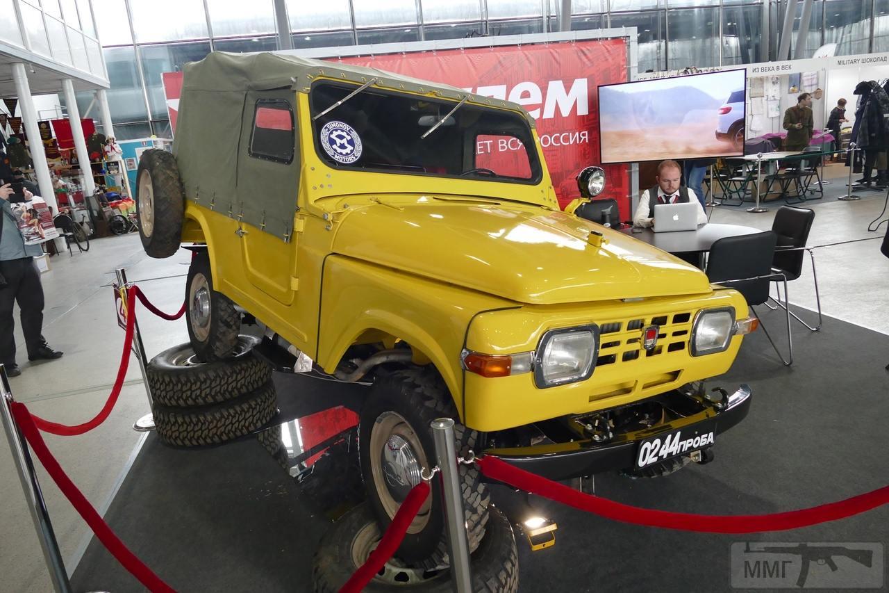 96659 - Автопром СССР