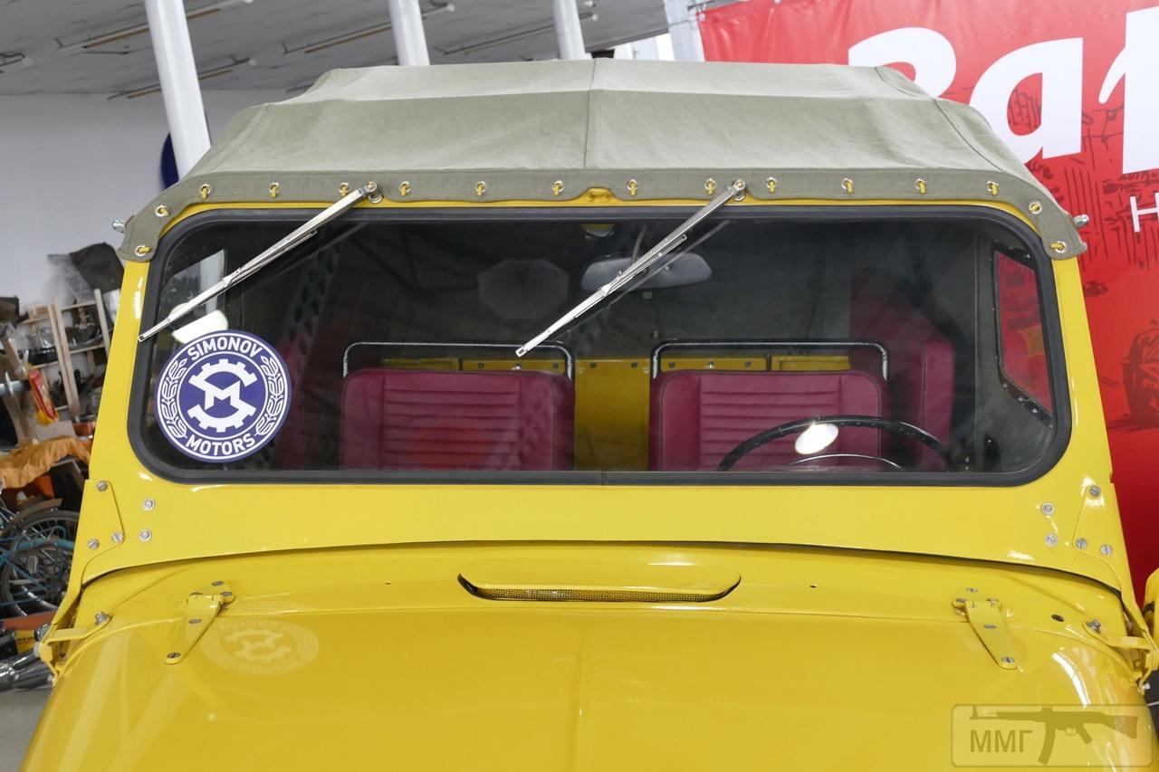 96662 - Автопром СССР