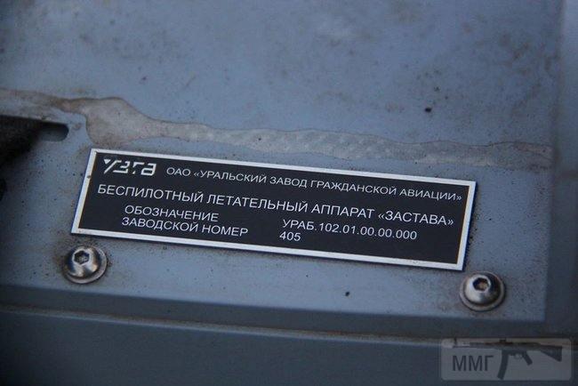 96691 - Командование ДНР представило украинский ударный беспилотник Supervisor SM 2, сбитый над Макеевкой