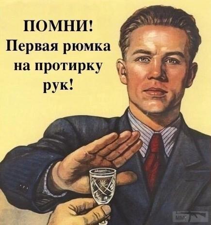 96697 - Пить или не пить? - пятничная алкогольная тема )))