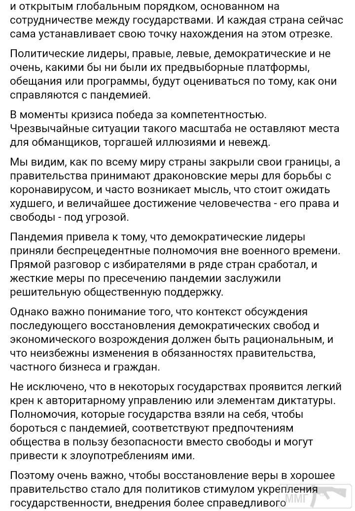 96707 - Украина - реалии!!!!!!!!