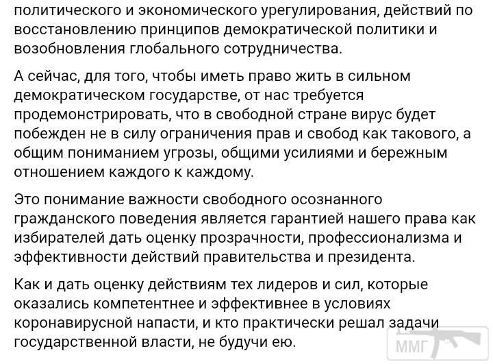 96708 - Украина - реалии!!!!!!!!