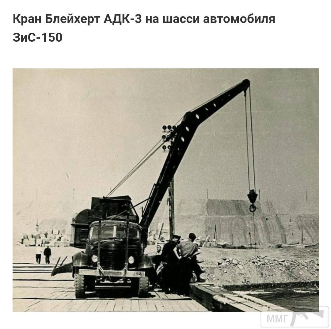 96722 - Автопром СССР