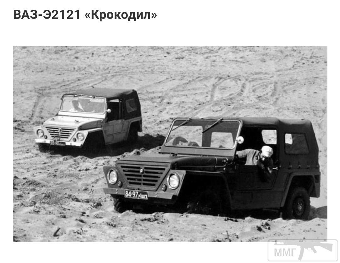 96724 - Автопром СССР