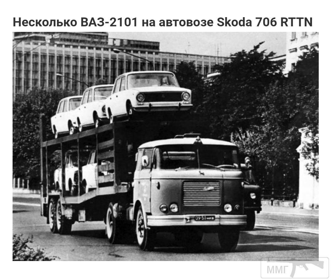 96725 - Автопром СССР