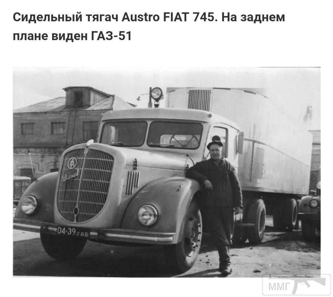 96729 - Автопром СССР