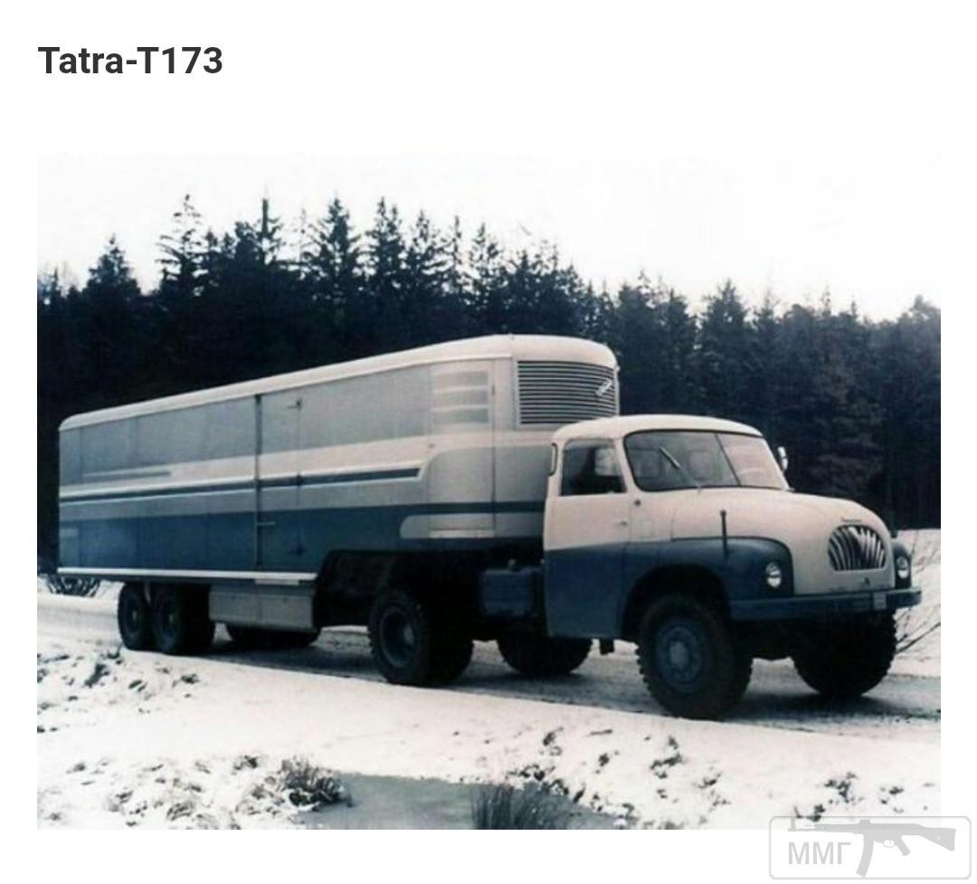 96730 - Автопром СССР