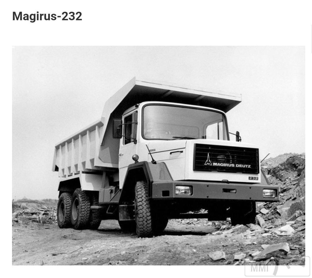 96731 - Автопром СССР