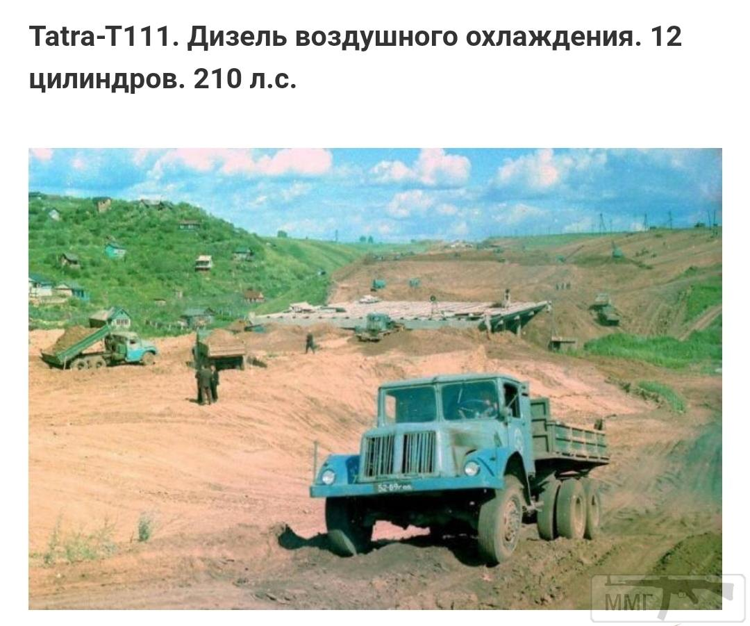 96732 - Автопром СССР