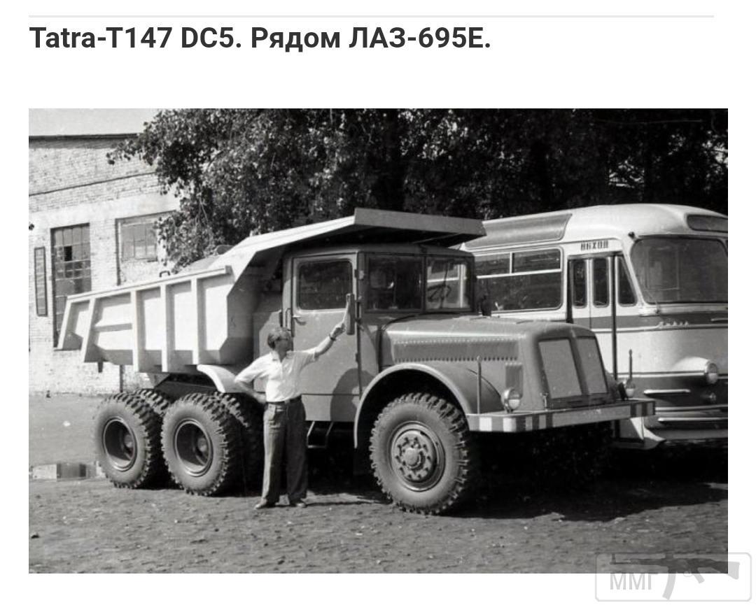 96733 - Автопром СССР