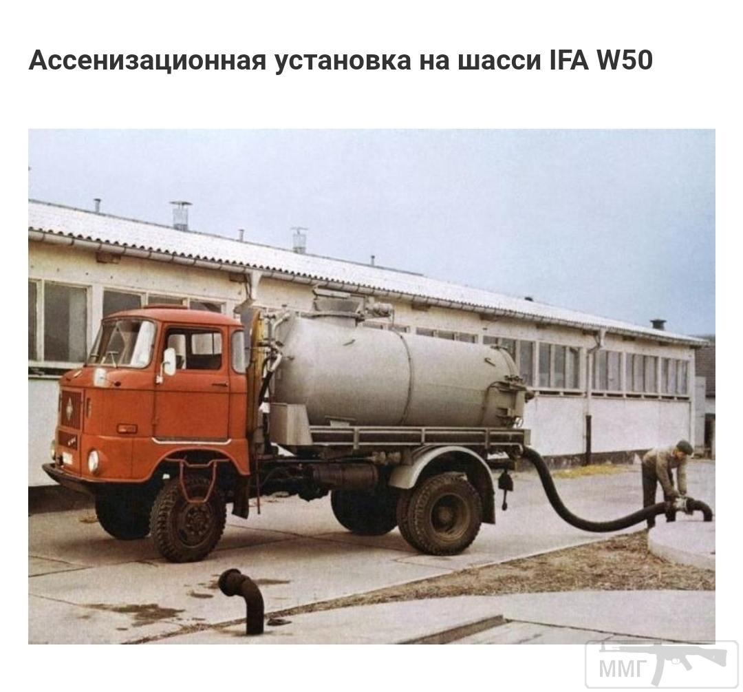 96734 - Автопром СССР