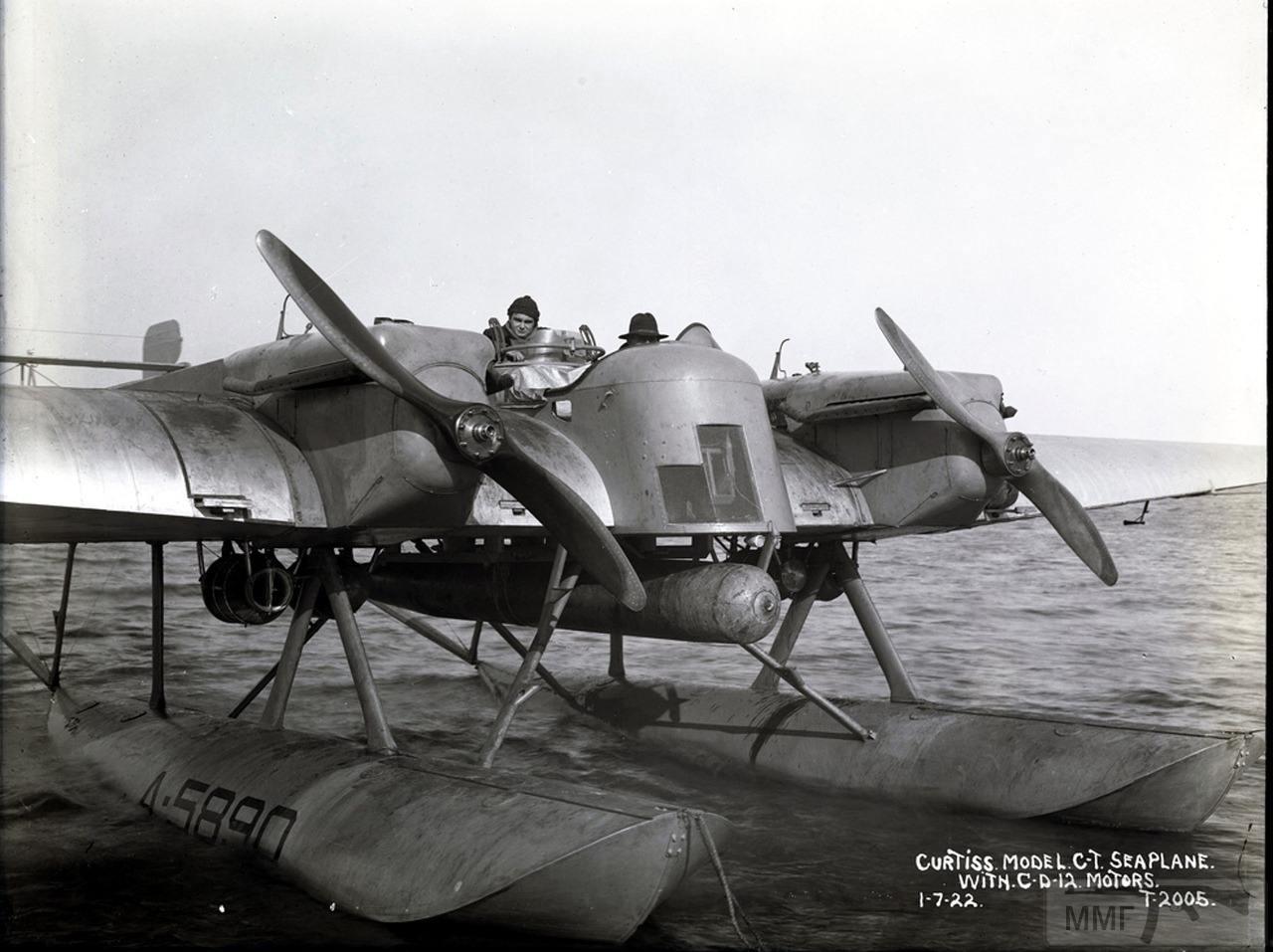 96792 - Самолёты которые не пошли в серийное производство.