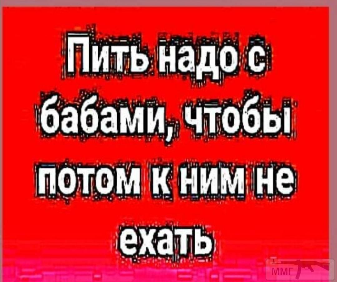 96799 - Пить или не пить? - пятничная алкогольная тема )))