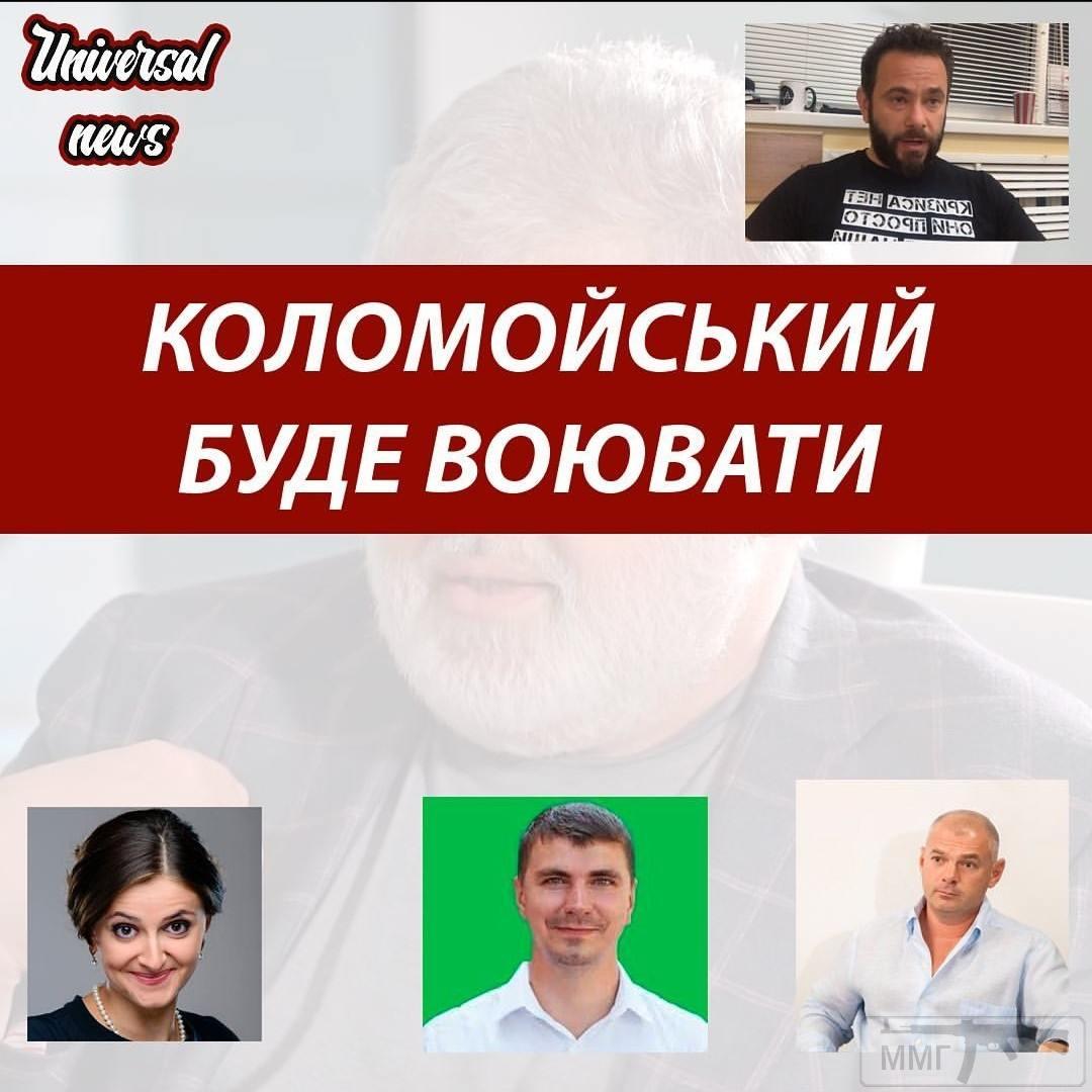 96821 - Украина - реалии!!!!!!!!