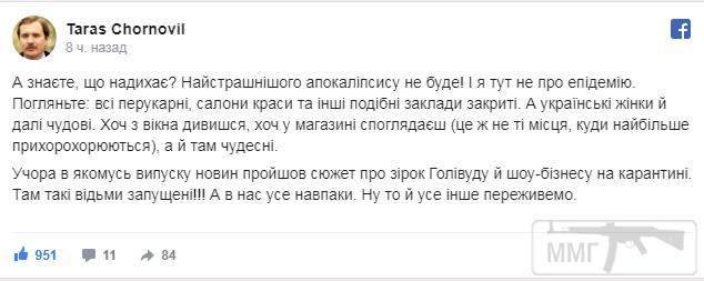96822 - Украина - реалии!!!!!!!!