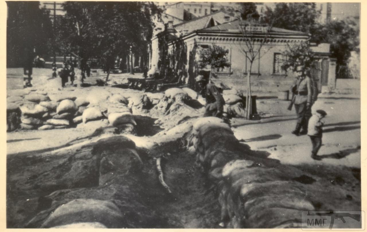 96848 - Оккупированная Украина в фотографиях