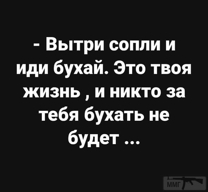 96901 - Пить или не пить? - пятничная алкогольная тема )))