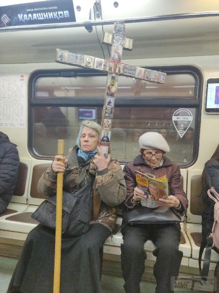 96905 - А в России чудеса!