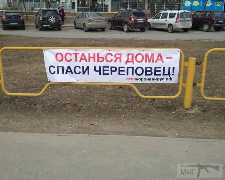 96907 - А в России чудеса!