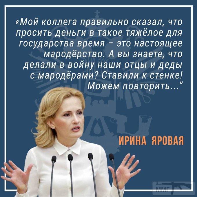 96909 - А в России чудеса!