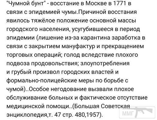96911 - А в России чудеса!
