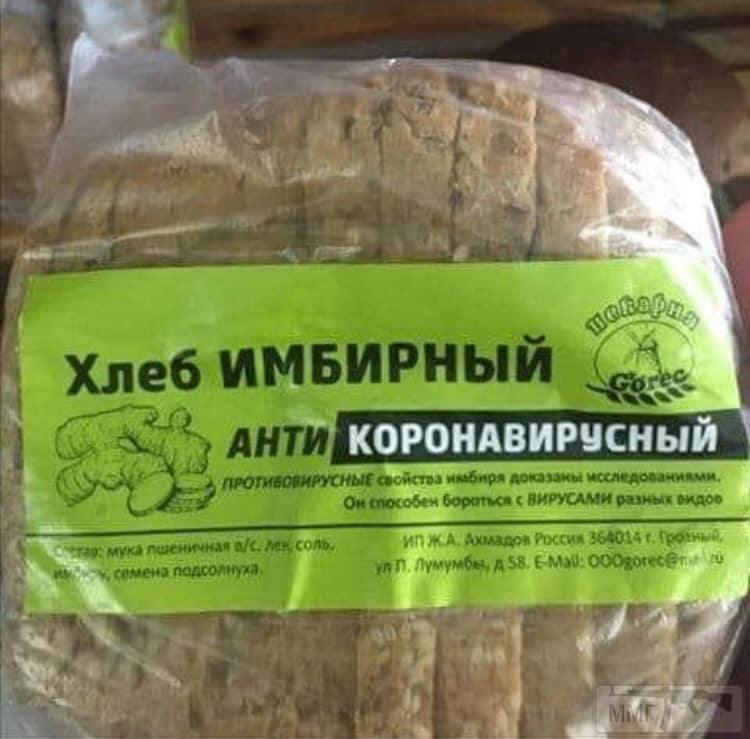 96912 - А в России чудеса!