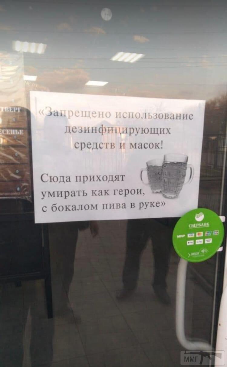 96913 - А в России чудеса!