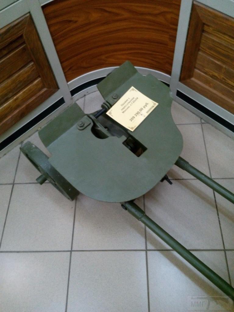 9693 - Максимка