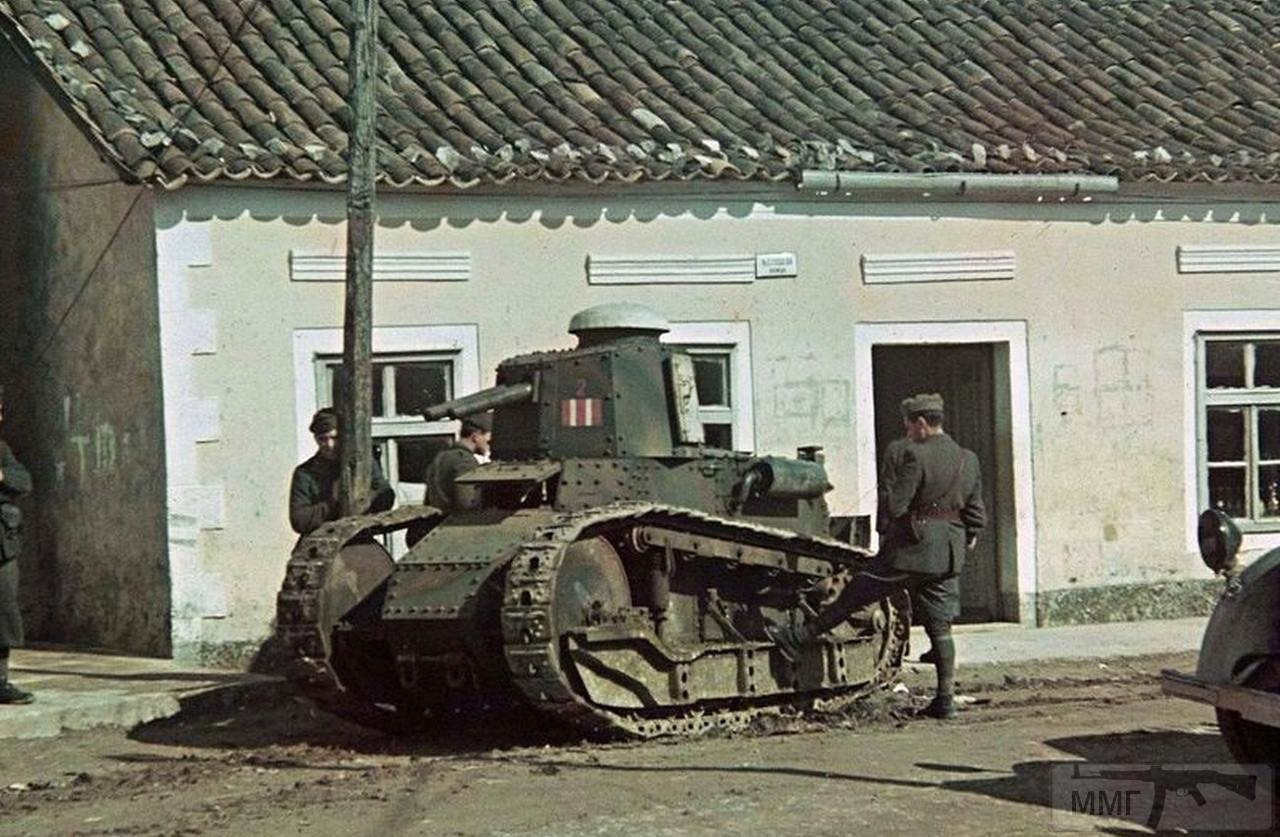 97090 - Югославская хроника 1940 год.