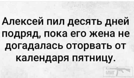 97125 - Пить или не пить? - пятничная алкогольная тема )))