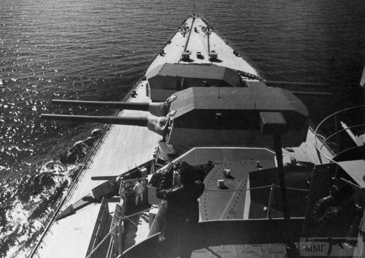 97283 - Германский флот 1914-1945