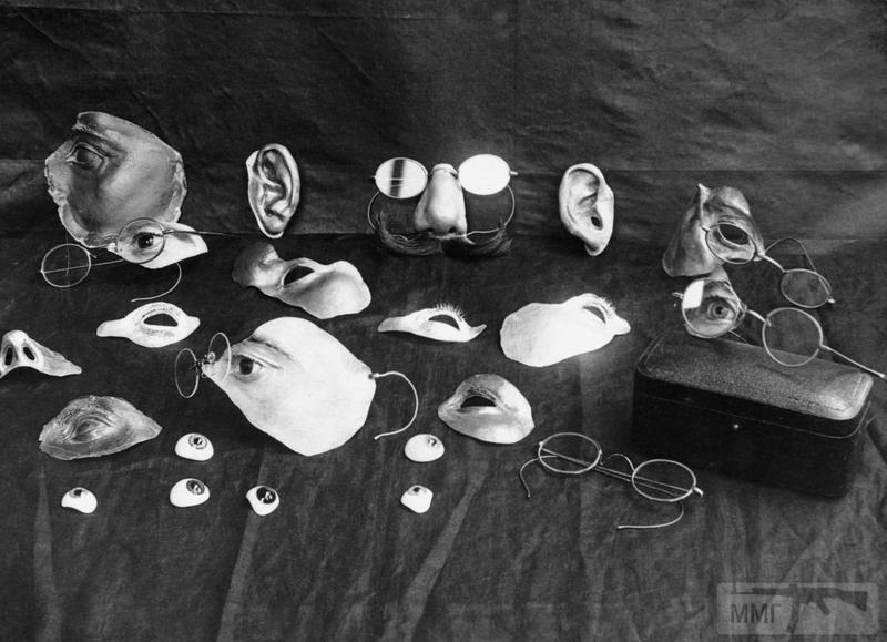 97340 - Военно-полевая хирургия